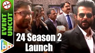 Anil Kapoor | Sonam Kapoor | Aamir Khan | 24 Season 2 OFFICIAL Launch