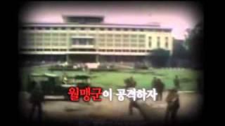 종북세력의 실체