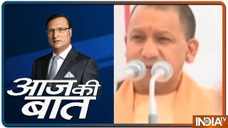 Aaj Ki Baat with Rajat Sharma | May 8, 2019