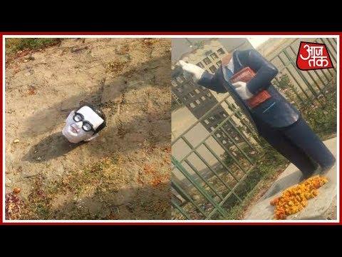 Shatak Aajtak: BR Ambedkar's Statue Vandalised In Allahabad