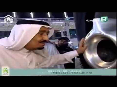 Exclusive Inside Kaaba   First Official Video  June, 2015