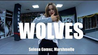 Selena Gomez, Marshmello - Wolves / Sarang choreography