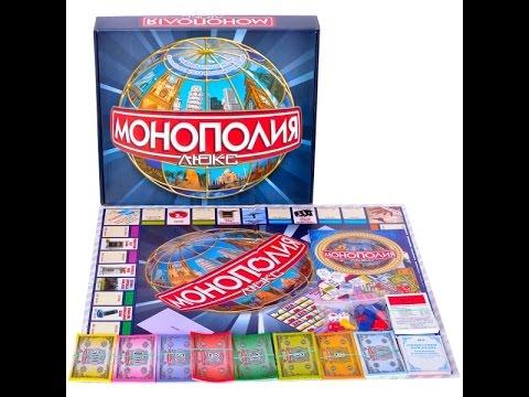 как играть в казино в монополии