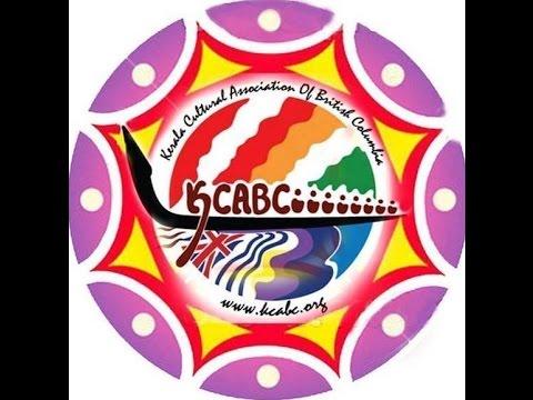 Kerala Cultural Association BC, Canada. Onam 2015 Part 3