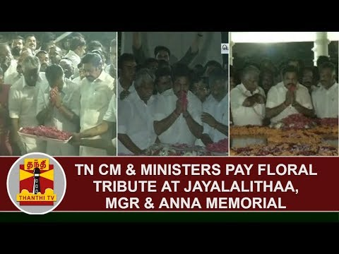 #TwoLeavesSymbol | TN CM & Ministers pay Floral Tribute at Jayalalithaa, MGR & Anna Memorial