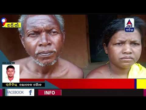 very-poor-family-in-nabarangapur