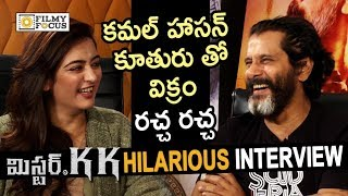 Vikram and Akshara Haasan Hilarious Interview about Mr KK Movie || Kadaram Kondan - Filmyfocus.com