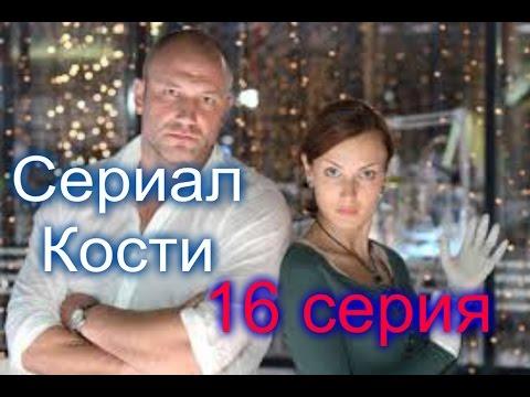 Сериал Воронины онлайн — смотреть бесплатно на СТС
