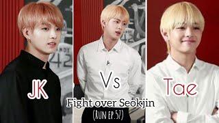 Tae & Jk Fight Over Jin (RUN57)