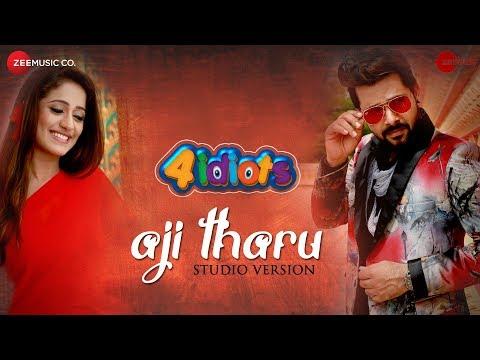 Aji Tharu - Studio Version | 4 Idiots |Sabyasachi M, Ray Elina Samantray |Humane Sagar & Dipti Rekha
