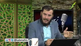 تریبون آزاد -  آیا جهان در زمان حکومت جهانی امام زمان مثل ایران خواهد بود؟ - 24/04/2018