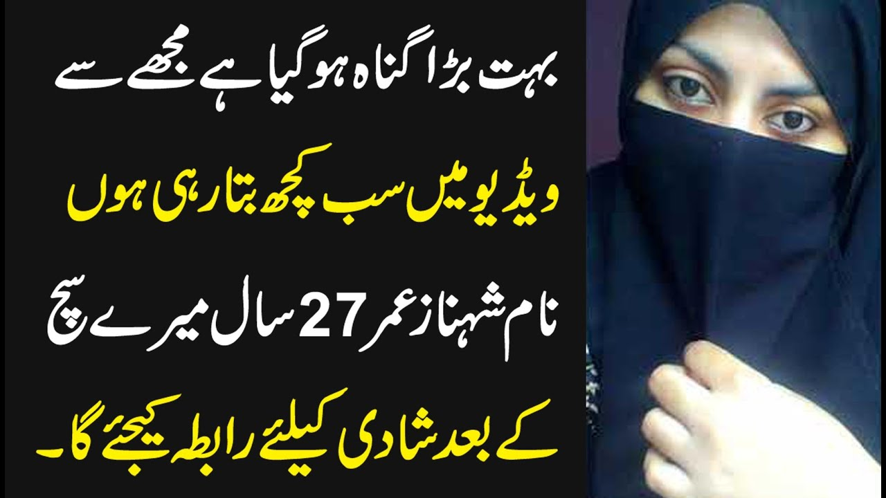 Name SHehnaz Age 27 Years Old Marriage Proposal Program Details Now