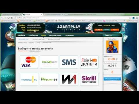 Как зарегистрироваться в онлайн казино