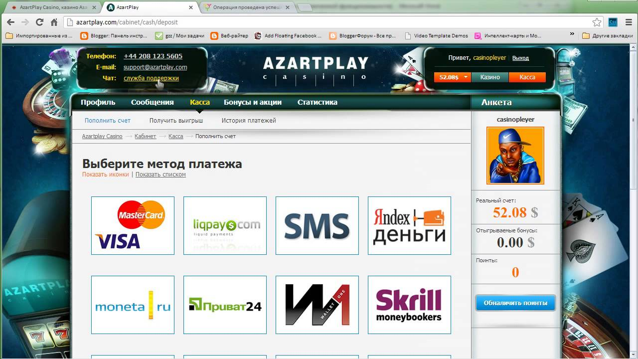Review AzartPlay