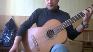 Уроки гитары.Красивая мелодия перебором.Этюд