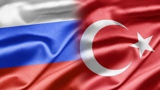 Предсказание. Будет ли в 2016 году война между Турцией и Россией?
