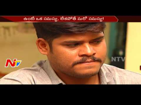 డబ్బు కోసం కట్టుకున్న భర్త కాలయముడు అయ్యాడా? || Aparadhi Part 03 || NTV