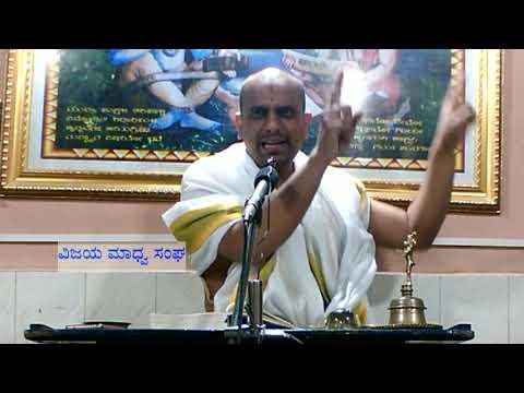 Sri Abhinava Vidyatirtha Mahaswamiji