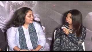 TALVAR Trailer Launch: Konkana Sen Sharma: I'm A Huge Crime Fan: Watch Latest Interview