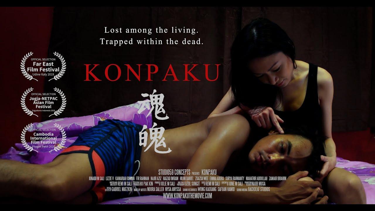 Konpaku | Official Trailer 1 | Singapore