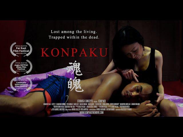 Konpaku   Official Trailer 1   Singapore