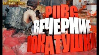 ОТБОР В КОМАНДУ ЭМУЛЯТОРЩИКОВ!!!PUBG MOBILE