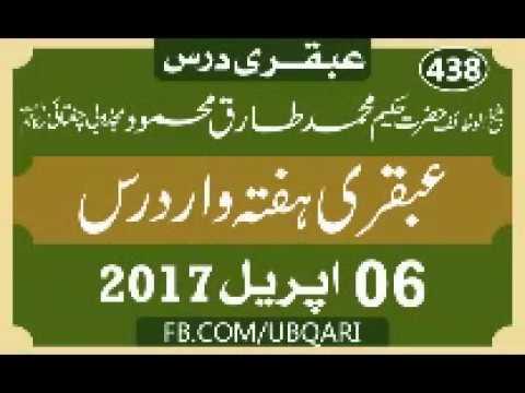 Alsaudia Tabbi Foundation Kastoori Shadi Course | Doovi