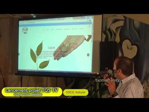 Lancement de projet TQ5 TV