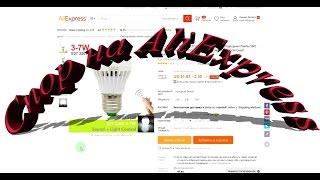 видео Как на Алиэкспресс открыть спор