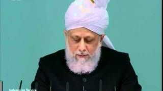 Indonesian Friday Sermon 15 April 2011, Corruption among Muslim leadership