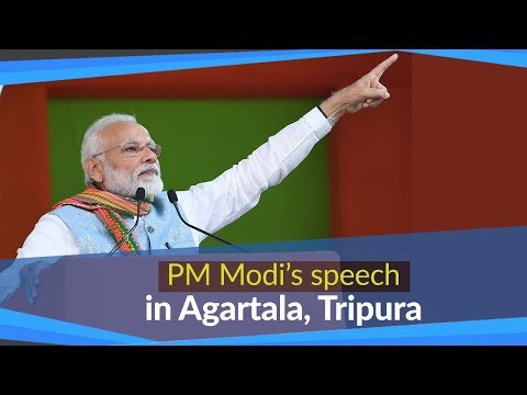 PM Modi's speech at the dedication various development projects to the nation in Agartala, Tripura