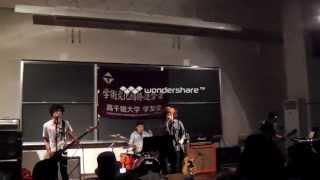 2013年6月22日 撮影者:鈴木健太 次→http://youtu.be/B4q8JRZsgBI 前...