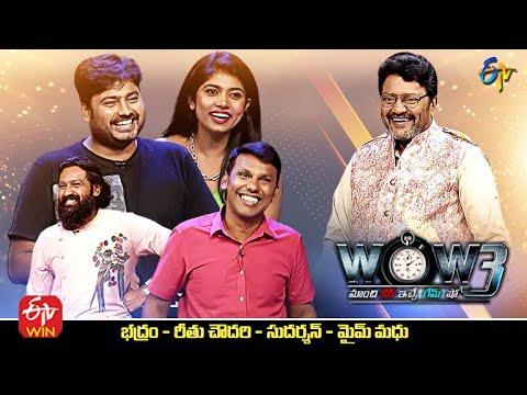 Download Wow 3 Latest Promo | Bhadram, Rithu Chowdhary, Sudarshan, Mime Madhu | 26th October 2021 | ETV