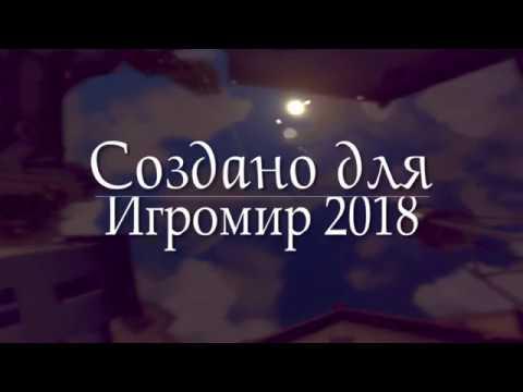 Призыв. Фильм для конкурса #BlizzardIgroMir