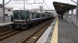JR阪和線 新家駅1番ホームに223系2500番台紀州路快速が到着&発車