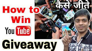 How to Win any giveaway on youtube Random Comment Picker, by Totan Ghosh.