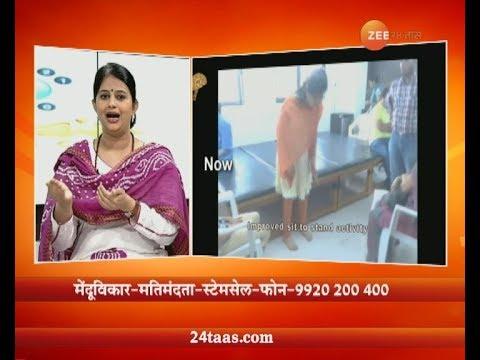 Hello Doctor | Dr Nandini Gokulchandran On Stem Cell Treatment On Autistic Children | 18t