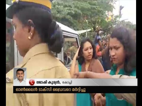 Drunken women attack against taxi driver in Kochi | FIR 20 Sep 2017