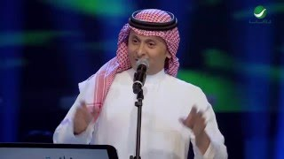 Abdul Majeed Abdullah ... Anani - Dubai 2016 | عبد المجيد عبد الله ... أناني - دبي 2016
