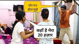 Paisa chor prank on brother gone crazy   funny reaction   ginni Pandey pranks