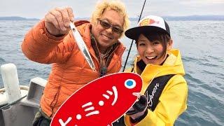 3月9日放送の久保浩一さんと釣女ちゃこによる中深海ジギングは残念な...