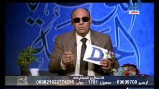 الموعظة الحسنة المفروض الميراث يتوزع بعد ربع ساعة من الوفاة .. مش خد من دقنة و افتلو ده دين ابو لهب