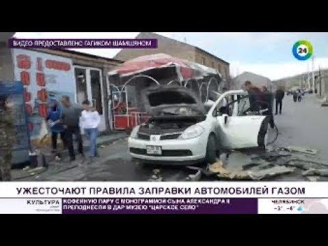 В Армении ужесточат правила безопасности для автовладельцев