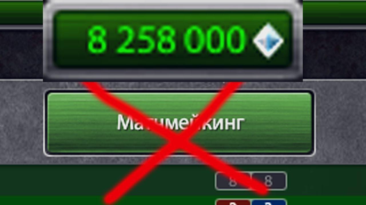 Как заработать на мультах в танках онлайн калькулятор выработки биткоина
