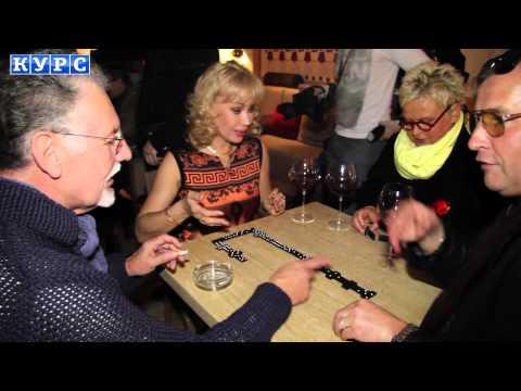 Женский чемпионат по игре в домино