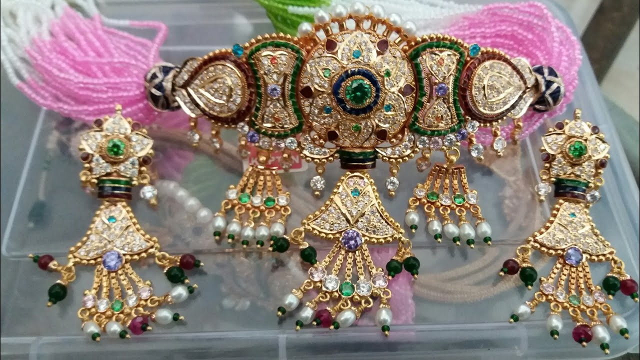 New Rajputi Fancy Aad   New Aad Design With Earrings   New Marwadi ...