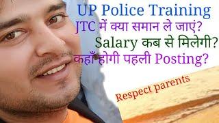 UP Police JTC 2019
