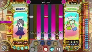 [Pop'n music S-RAN] キボウノタネ EX PERFECT & MAX-10