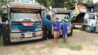 งานมิตติ้งสายบุญยิ่งใหญ่อลังการที่บุรีรัมย์ dump truck