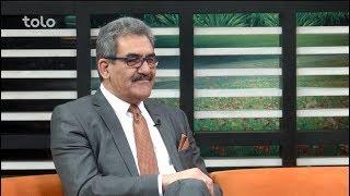 بامداد خوش - چهره ها - صحبت با نثار احمد حارث سناتور مجلس سنا
